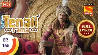 Tenali Rama - Ep 166 - Full Episode - 23rd February, 2018