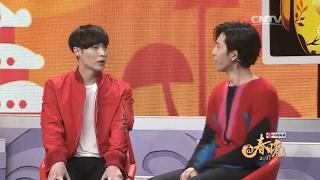 eng sub 170127 cctv spring festival gala show yixing boran interview