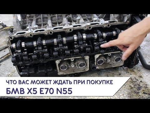 Фото к видео: Что Вас может ждать при покупке БМВ Х5 Е70 N55