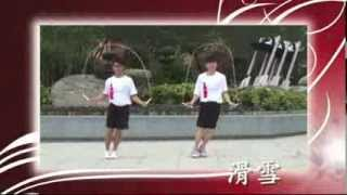 花式跳繩技術 - 單人繩