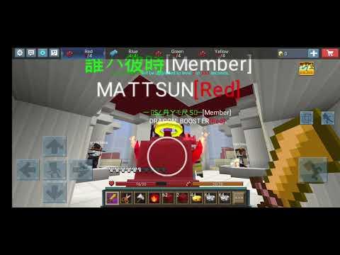 Playing With MATTSUN On BMGO ( BlockMan Go: Blocky Mods )