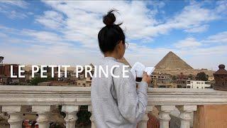|GREENASMR| 이집트 피라미드 앞에서 읽어주는 …