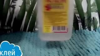 Как сделать лизуна флафи. Diy лизун из пены для бритья видео урок.