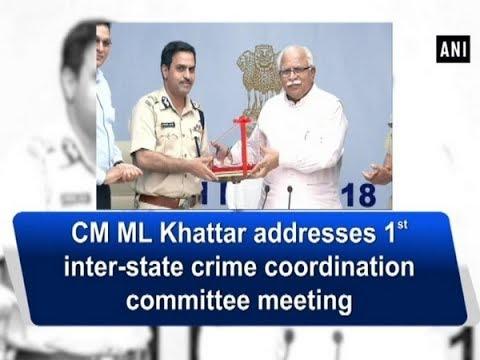 CM ML Khattar addresses 1st inter-state crime coordination committee meeting - Haryana News
