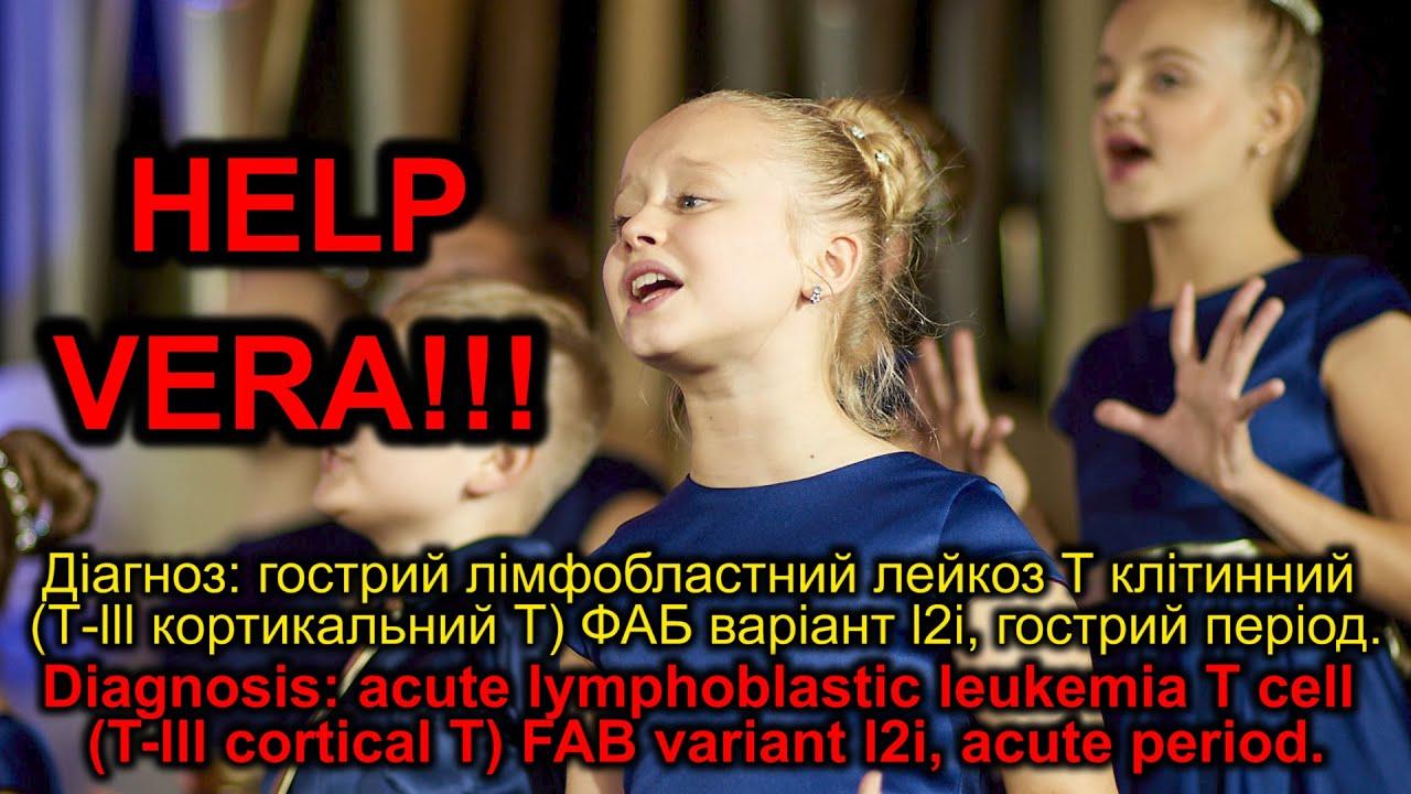 HELP! Our little girl needs your support! / ДОПОМОЖІТЬ! Наша дівчинка потребує вашої підтримки!