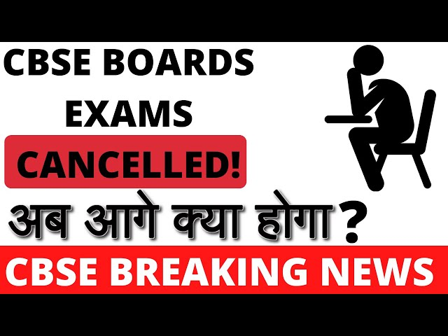 CBSE Breaking news 10th 12th Exam Cancelled 2020