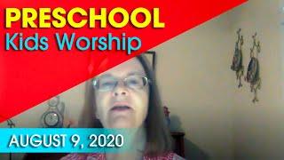 PreK Worship | August 9, 2020 | SG Kids