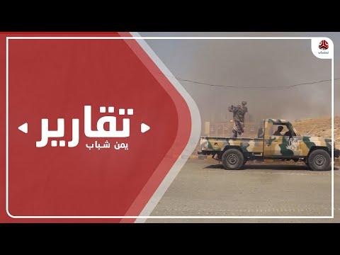 بالإرادة والبندقية .. تعز تخوض معركة الخلاص من الإرهاب الحوثي