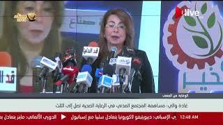 غادة والي: مساهمة المجتمع المدني في الرعاية الصحية تصل إلى الثلث