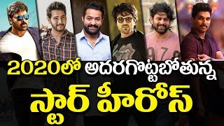 Tollywood League 2020 | Tollywood Movies Releasing Sankranti 2020 || Telugu Upcoming Films