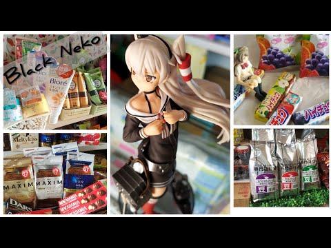 Зелёный угол. Японские товары. Магазин Black Neko