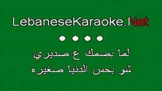 Lebanese Karaoke ► Hussein El Deek ★ Eldenyi S3'eeri