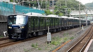 2019/09/05 【東海道貨物線試運転】 相鉄 12000系 12104F 東戸塚駅 | JR East: Test Run of Sotetsu 12104F