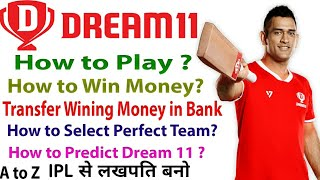 How To Play Dream 11 Full A to Z Complete Process in Hindi | Transfer Money in Bank