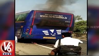 TS RTC Bus Catches Fire At Krishna District | Passengers Safe | V6 News