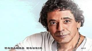 محمد منير _ يا انا _ جوده عاليه HD