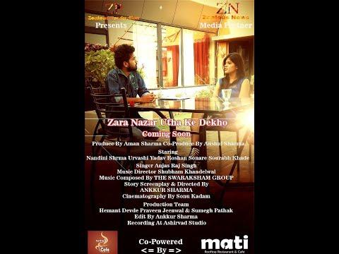 Zara Nazar Utha Ke Dekho | Full Lyrics Song