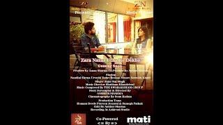 Zara Nazar Utha Ke Dekho   Full Lyrics Song