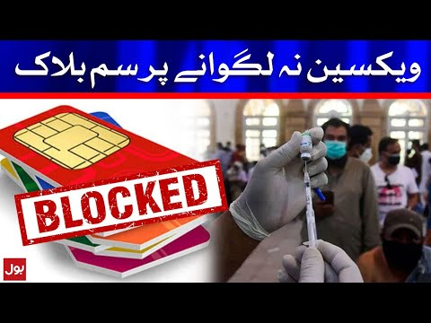 Get Vaccinated or Mobile SIM will be Blocked