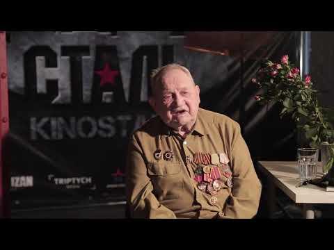 История танкиста Трунина: Так началась война (часть 1)