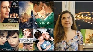 """7 Фильмов в стиле """"Ретро"""", которые я могу пересматривать бесконечно"""
