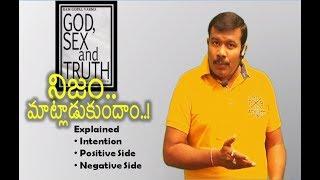 RGV GST Movie Review | Ram Gopal Varma | M M Kreem | Mr. B