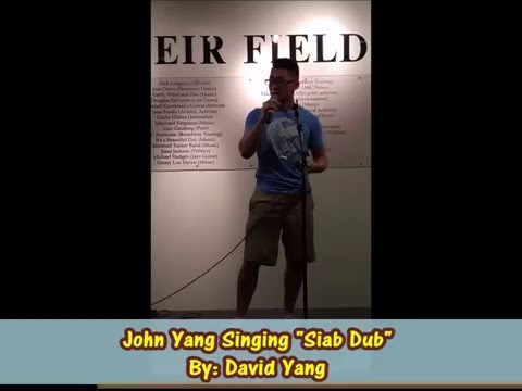 Siab Dub - John Yang
