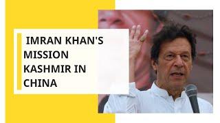 Imran Khan's mission Kashmir in China