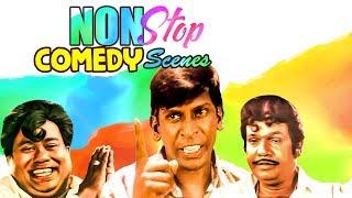 Tamil Comedy Scenes | Gentleman | Kadhalan | Goundamani | Senthil | Vadivelu | Arjun | Prabhu Deva