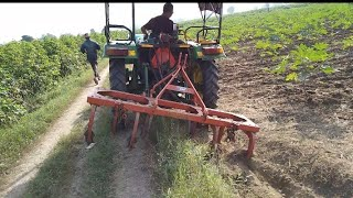 Tractor Different use , Cultivator Different use