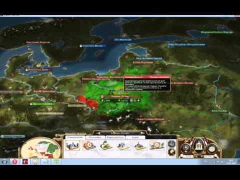 Взлом игры Empire: Total War на деньги