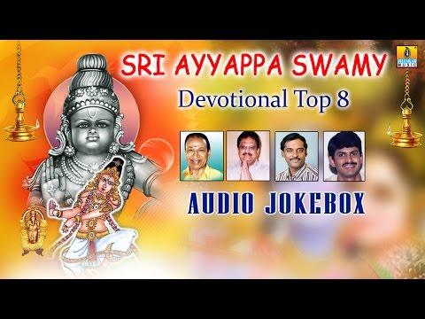 Sri Ayyappa Swamy | Ayyappa Devotional Top 8 | Audio Jukebox | S P Balasubramanyam, Dr Rajkumar