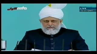 Friday Sermon 31 July 2009 (Urdu)