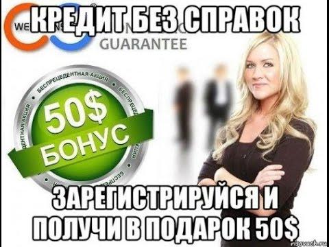 Калькулятор ипотеки банка Россельхозбанк, рассчитать