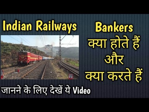 Indian Railways Signalling system :- What Are Bankers and What they Do.......