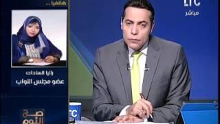 بالفيديو  برلمانية عن المحكوم عليهم بالإعدام في