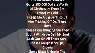 Racks - Young Chris - Lyrics on Screen