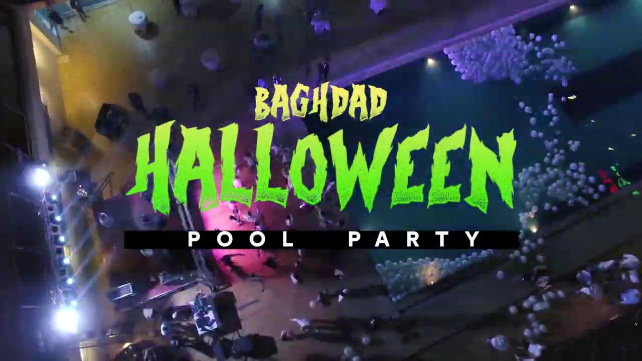Baghdad Halloween 2020 هالوين بغداد