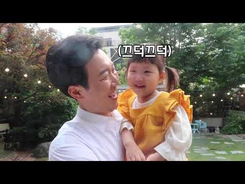 [도장TV 11회] 제가 드디어 하영이랑 광고를!!ㅠㅠㅠㅠ
