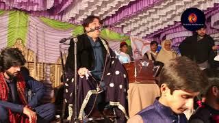 Asan Tan Yara De Yar Shafaullah Khan Rokhri New Super Hit Show Esa Khel 3112 2017