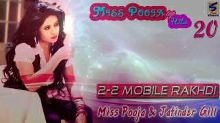 Miss Pooja || Non Stop Top 20 Hits Collection Jukebox || 2016 | Punjabi Bhangra Songs