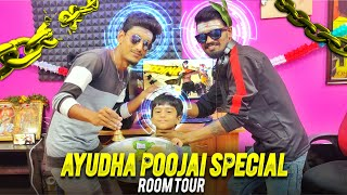 💥😍HAPPY AYUDHA POOJAI SPECIAL ROOM TOUR VIDEO🔥 | GAMING TAMIZHAN FUNNY NEW TOUR VIDEO-2020