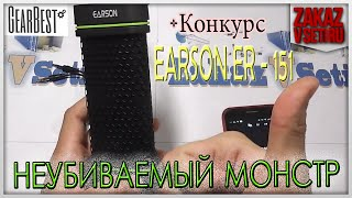 Конкурс)  Bluetooth колонка EARSON ER – 151 видео обзор крепкий орешек(http://j.mp/1RJ9WsR EARSON ER - 151 Влагозащищенная Bluetooth колонка c GearBest Конкурс) Краш тест EARSON ER 151 не убиваемая блютуз..., 2015-09-17T05:00:01.000Z)