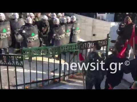Ένταση στη διαμαρτυρία των εκπαιδευτικών