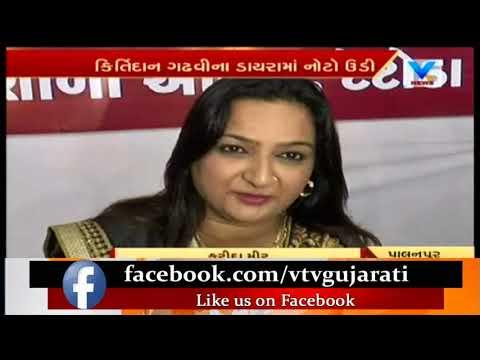 Notes Showered in Kirtidan Gadhvi's Gaushalas Dayro raising Questions on Cow's Benefit | Vtv