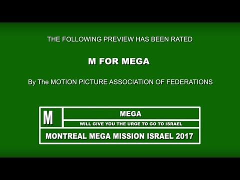 Montreal Mega Mission to Israel 2017 - extended trailer