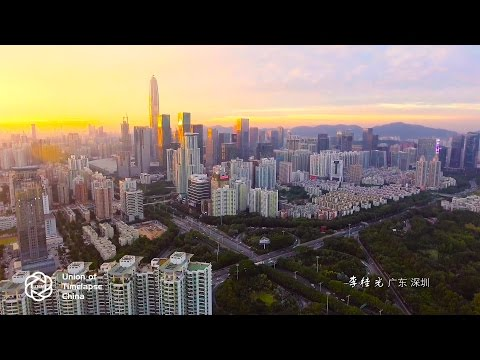 前进中国 Progressing China 2016