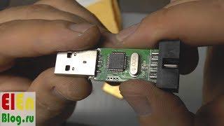 Пытаюсь перейти на микроконтроллеры STM.... (ST Link)