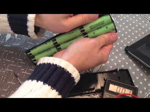 HOW TO OPEN NOTEBOOK / LAPTOP BATTERY - LI-ION - LITHIUM