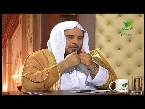 فتاوى العلماء:يستفتونك مع الشيخ أ.د سعد بن تركي الخثلان  4-12-1439هـ